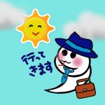nagi&nami LINEスタンプ
